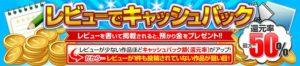 女装子動画 男の娘エロ動画がアダルトサイト「DUGA」なら最大 50% オフ!!